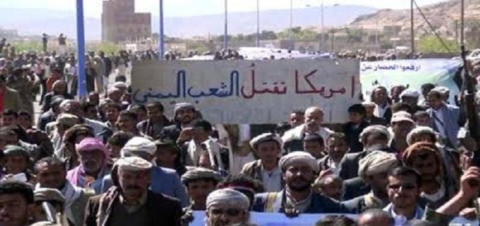 مسيرة جماهيرية تنديداً باستهداف التحالف السعودي للمواقع التاريخية